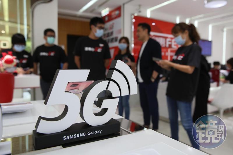 法人認為,搭上趨勢的5G概念股仍是投資主流。
