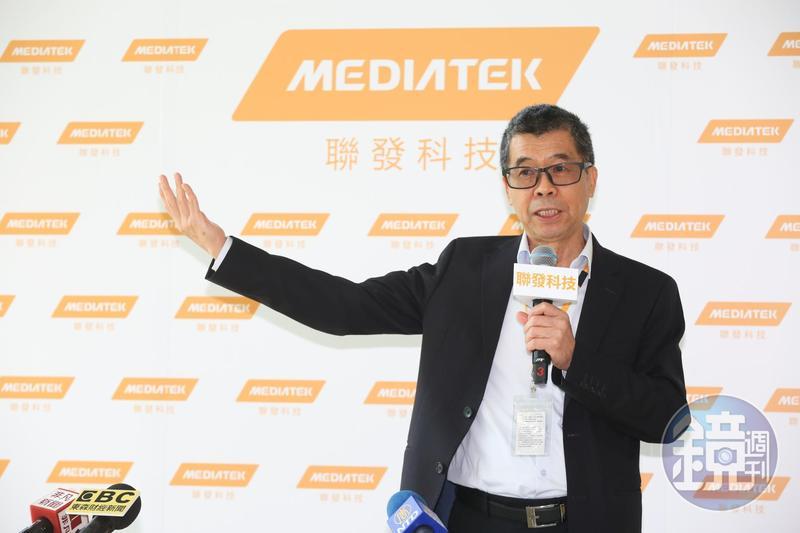 蔡明介因今年聯發科股價表現犀利,身價增加逾80億元。