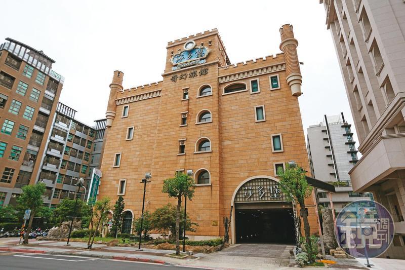 台北市莎多堡奇幻旅館占地800坪,是百億大亨張董的家產之一,近來傳出已遭張妻售出。