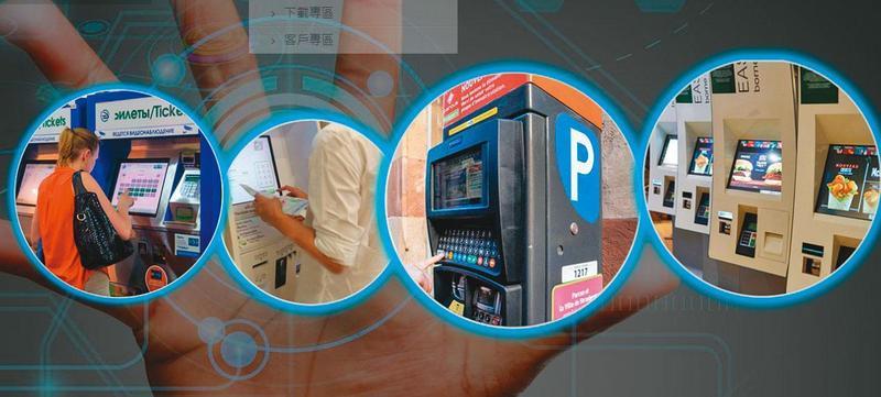 不少自動販賣機、售票機、繳費機、身分辨識系統與互動機台都有使用吉鴻電子的設備。(翻攝吉鴻電子官網)