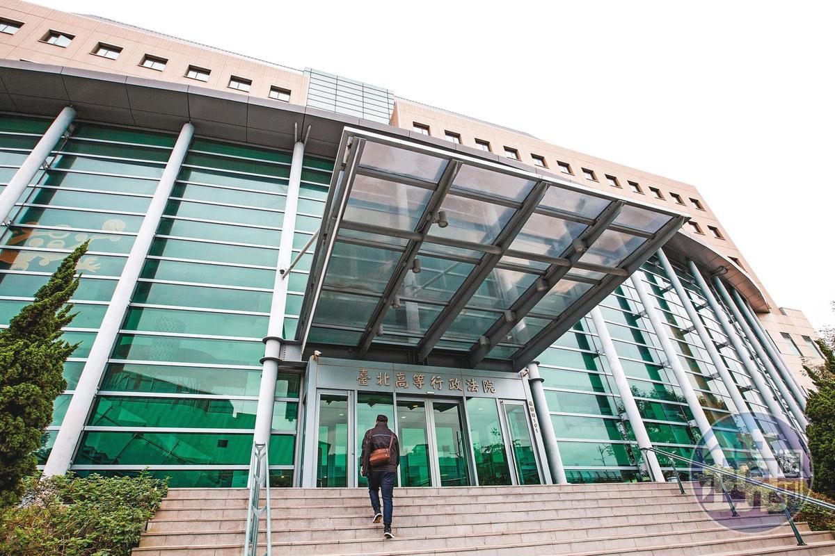 張董指控戶政事務所違法發出印鑑證明給妻子,已向台北高等行政法院(圖)提告要求撤銷。