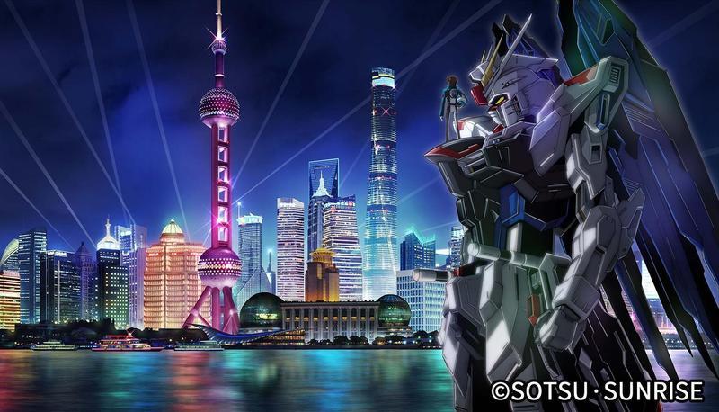 萬代南夢宮宣布,1:1等身比例的自由鋼彈,2021年將於中國上海落成。(翻攝自萬代南夢宮中國微博)