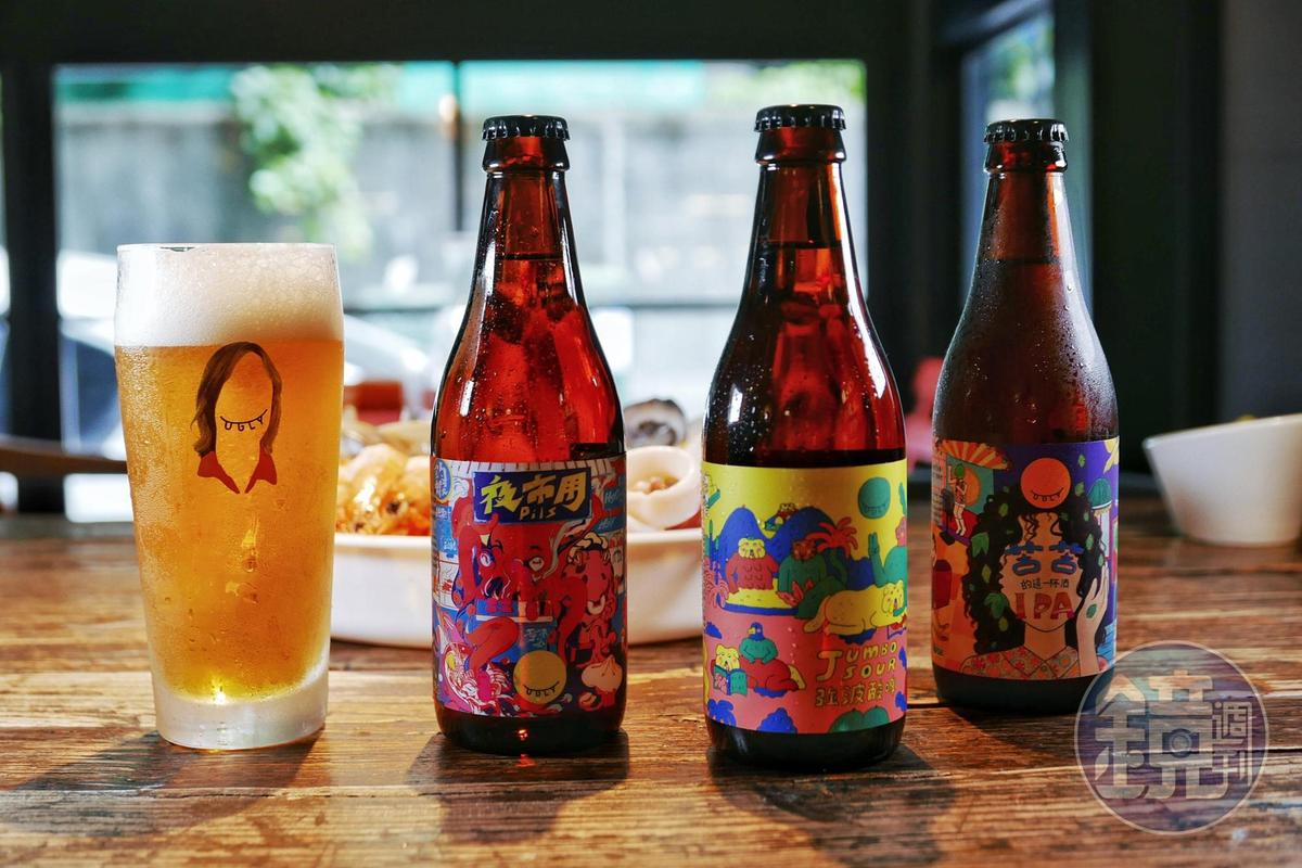 啤酒節期間,能喝到包括夜市用Pils、強波酸啤Jumbo Sour 、戀夏365 Saisan、苦苦IPA、雙喜 DIPA等品項齊全的瓶裝酉鬼啤酒。