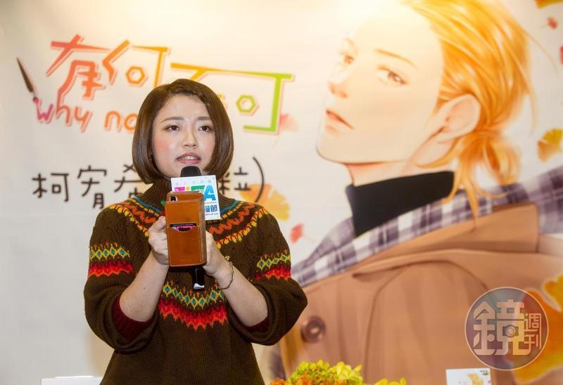 台灣少女漫畫天后柯宥希粉專遭駭,經營11年的心血全失。