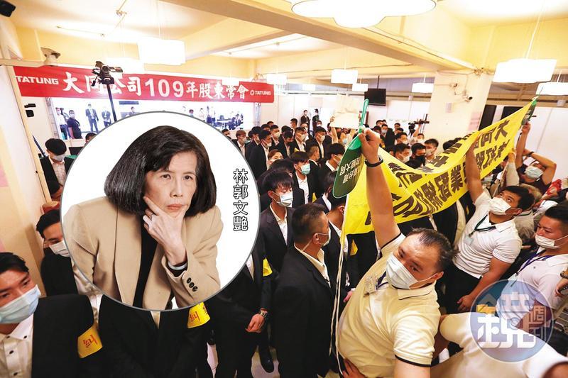 大同股東會上,主席林郭文艷與台下小股東之間,隔著層層黑色人牆。