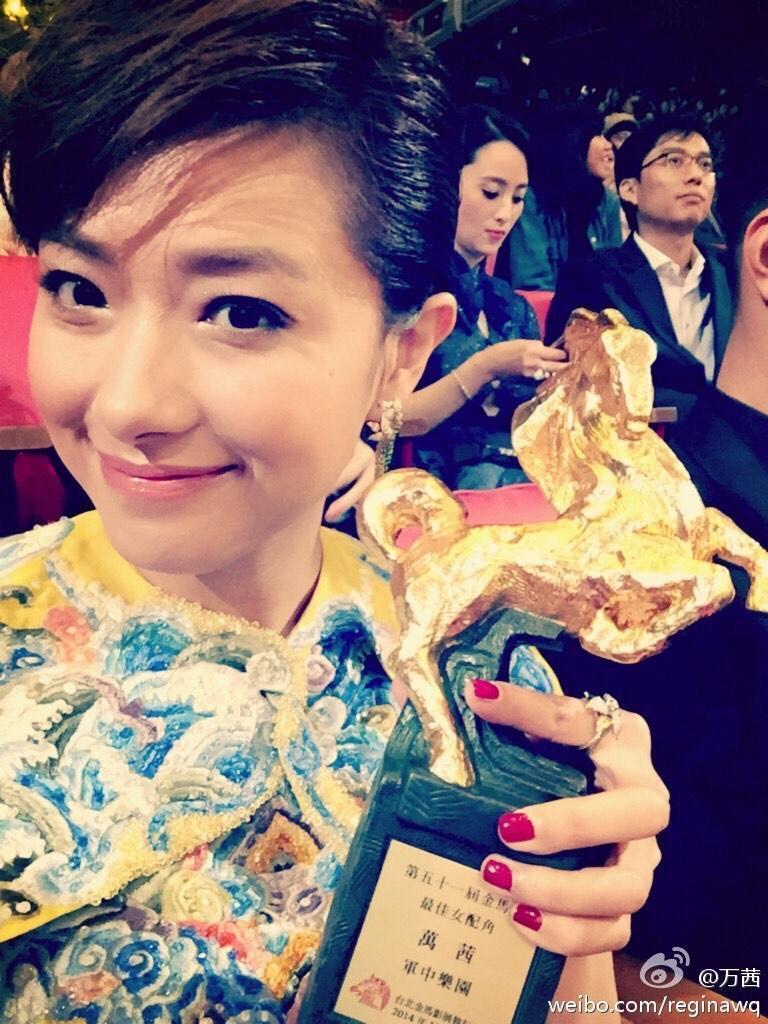 萬茜當年靠《軍中樂園》拿下金馬獎最佳女配角。(翻攝自萬茜微博)