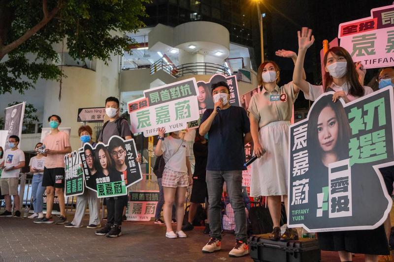 泛民主派初選吸引約61萬港人投票,卻被林鄭月娥、北京港澳辦、香港中聯辦認定違法嫌疑,如同挑戰國安法。(翻攝自Studio Incendo)