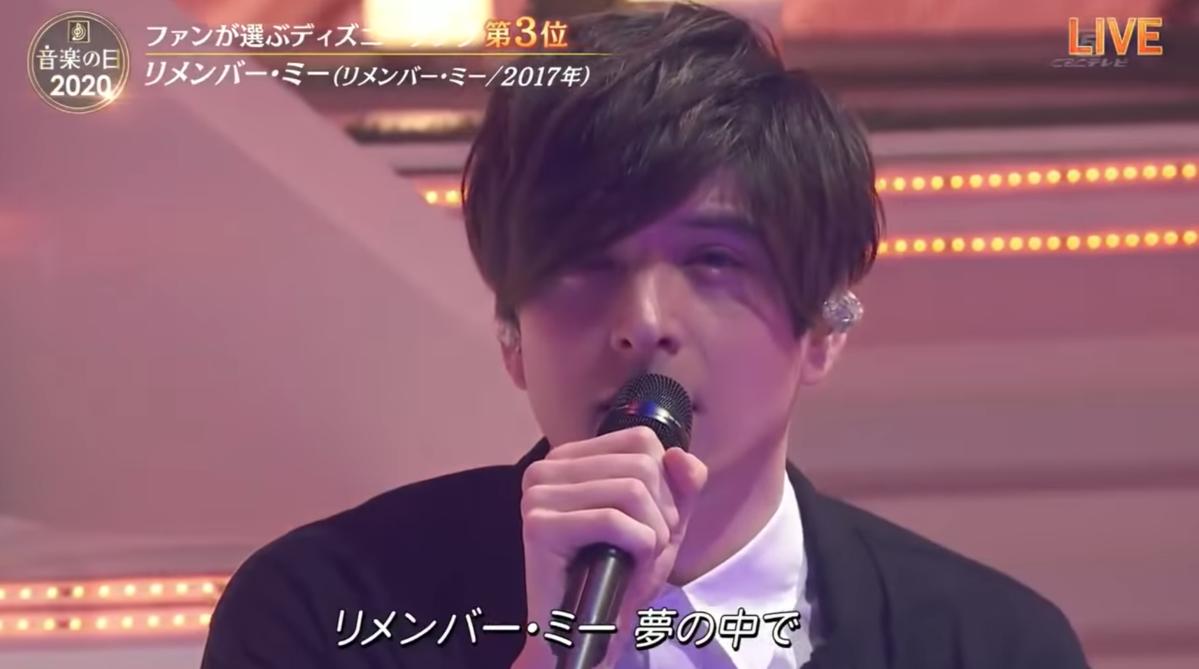 城田優一共演唱2首歌,唱第2首歌時,眼睛已因為哭得太厲害腫得不像話。(網路圖片)
