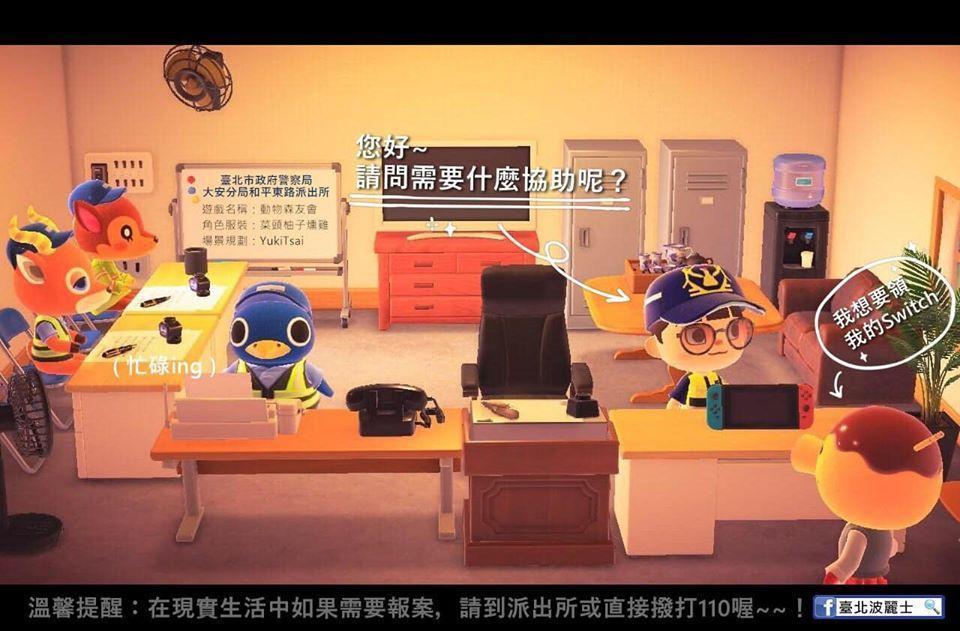 警察同仁平常認真執勤,下班時便如一般民眾一樣玩遊戲紓壓。(取自臺北波麗士粉專)