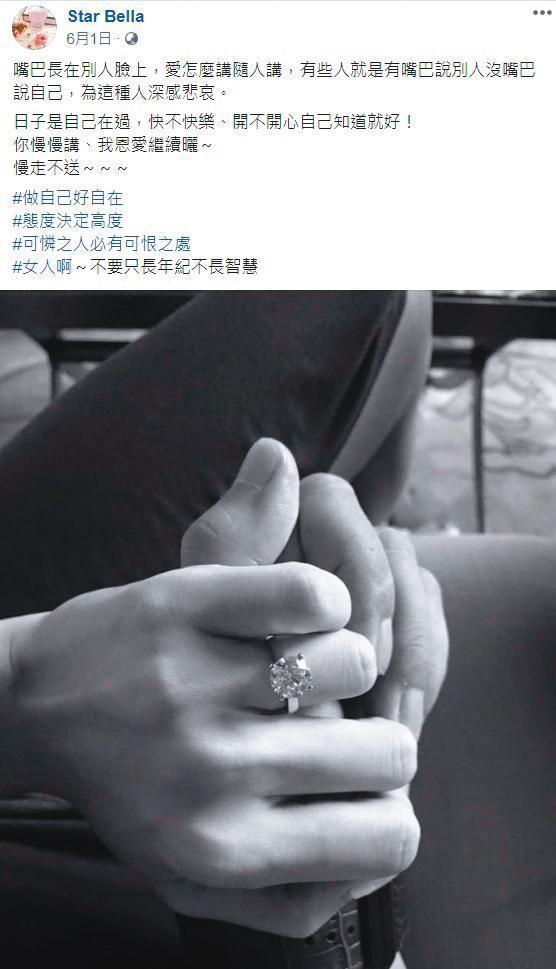 林子瑄常在臉書上曬名錶名車和精品包,還po出戴鑽戒的放閃照。(翻攝自林子瑄臉書)