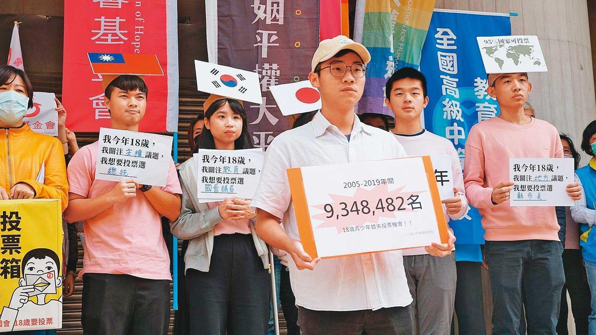 朝野黨團都主張公民投票權年齡降至18歲,是本屆立院共識最高的修憲提案。(翻攝台灣少年權益與福利促進聯盟臉書)