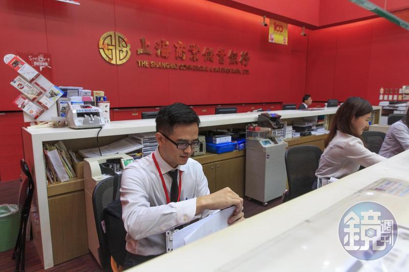 上海商銀資產雄厚,每年獲利成長、配息穩定,曾是林藥師的重要存股名單。