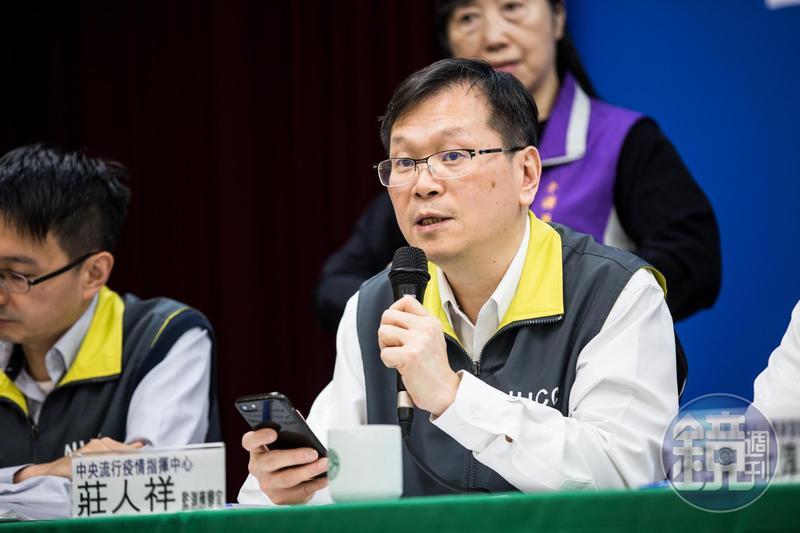 疾管署發言人莊人祥說,個案近期無國外旅遊史,初步研判社區中可能有不顯性感染者。(本刊資料照)