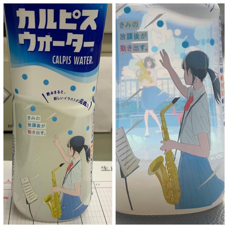 日本推出可爾必思夏日限定包裝暗藏驚喜,喝完飲料後會出現完整的插畫,在社群造成話題。(翻攝自Twitter:@Tomoya2000STI)
