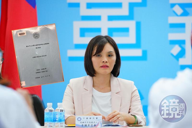 國民黨高雄市長補選參選人李眉蓁,先遭爆料論文抄襲4頁,還有同志緩頰,但本刊進一步調查發現她123頁的論文全是抄來的。