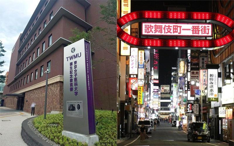 日本東京新宿歌舞伎町的牛郎店(右圖)傳出多起新冠肺炎群聚感染,感染患者多被送至東京女子醫科大學醫院治療。(翻攝自《週刊文春》)