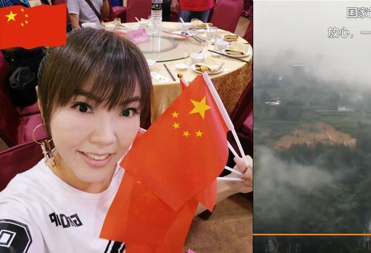 劉樂妍在微博對中國大陸政府喊話。(翻攝劉樂妍臉書、微博)