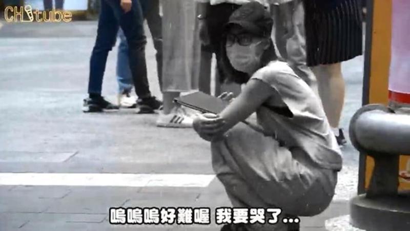 張棋惠一直被路人拒絕,一度難過到蹲在路邊。(翻攝自張棋惠CHItube YouTube頻道)