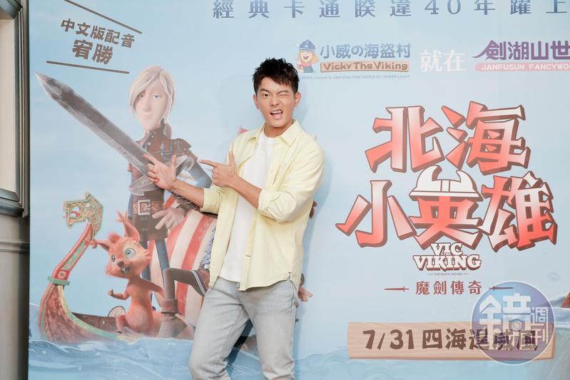 宥勝為《北海小英雄》配音,帶著全家人流浪的他,笑說回到台北的第一件事就是剪頭髮。