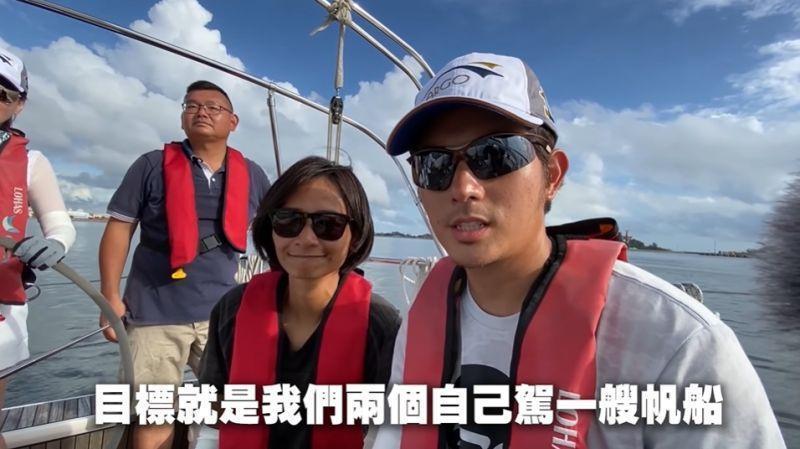 宥勝6月跟太太一起去考帆船執照,接下來要帶著小孩一起上船。(翻攝自《宥勝去哪兒》)