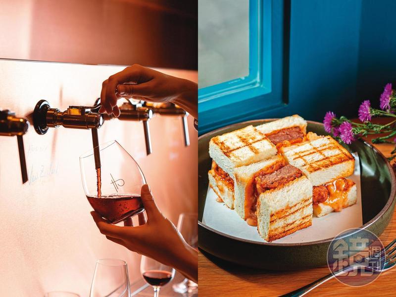 (左圖)紐西蘭Pinot Noir,具有蔓越莓、紅醋栗及甘草風味。(280元/150ml)(右圖)以日式做法料理的「炸牛排三明治」,是非瓶的招牌菜色之一。(760元/份)