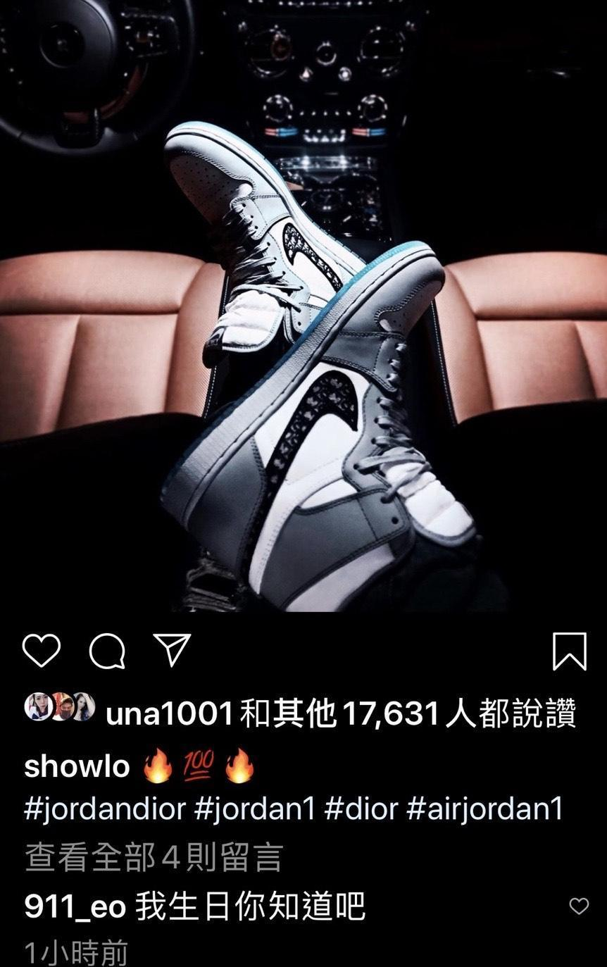 小豬在社群網站上傳Nike推出的 Dior x Air Jordan 1 OG 聯乘鞋款照,定價8萬元,春風也趁機鬧小豬討鞋。(翻攝羅志祥IG)