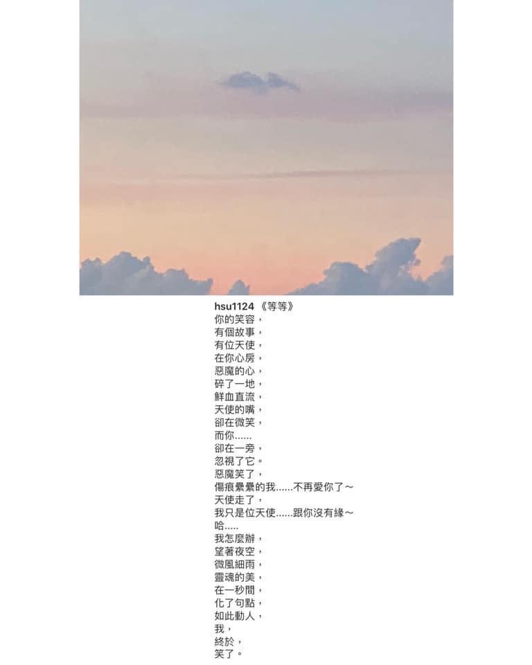 Lily文情並茂的新詩創作,讓小S相當緊張。(翻攝自IG)