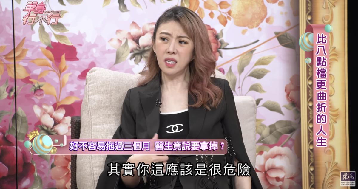 醫生勸李宇柔拿掉孩子,但她堅持要把孩子生下來。(圖片翻攝《單身行不行》Youtube)