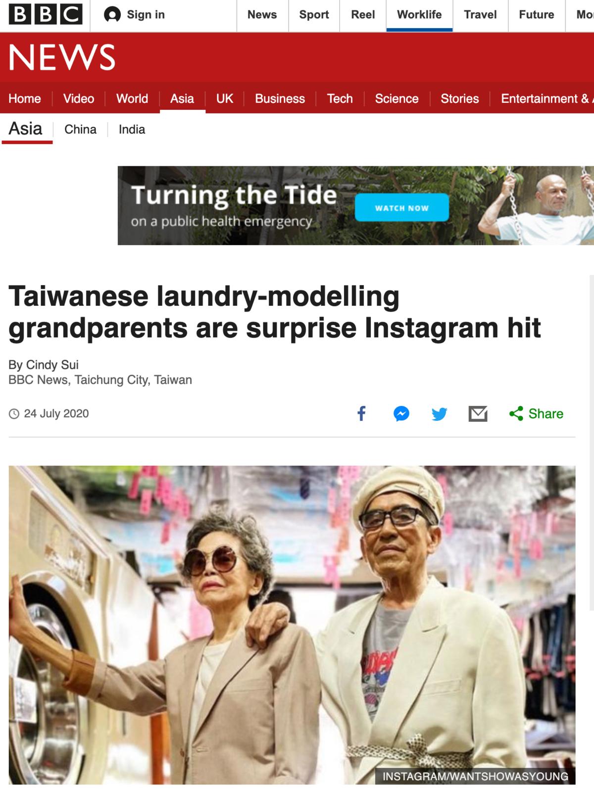 萬吉和秀娥的穿搭照在IG爆紅,連《BBC》也來報導。(翻攝自《BBC》網站)