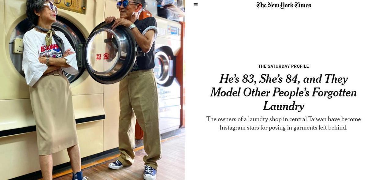 《紐約時報》則形容秀娥擁有超模氣場,萬吉則是妻子完美的陪襯。(翻攝自《紐約時報》網站)