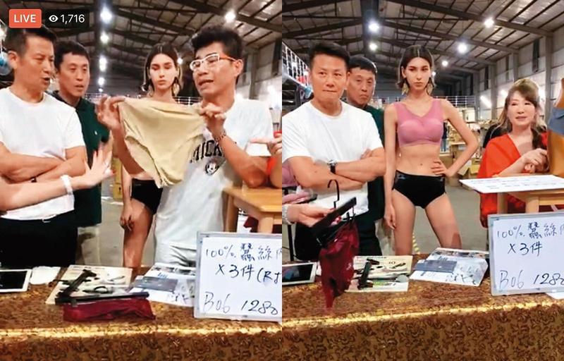 徐乃麟(圖左)日前到直播平台當來賓,除了親自上陣賣床墊、沙發,也賣起女性內衣褲,站在一旁做表情配合主持人。(翻攝自王三郎來了直播)