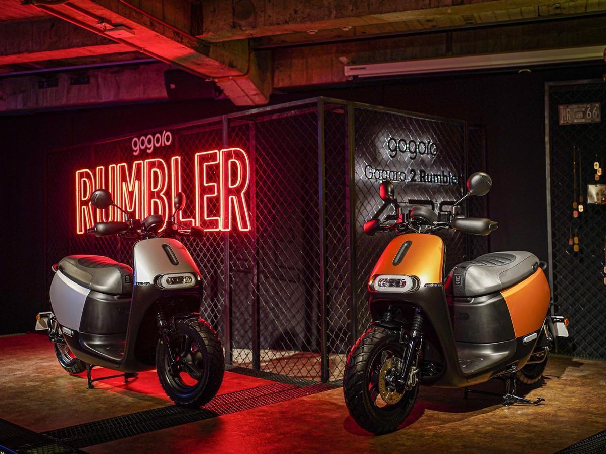 Gogoro 2 Rumbler ABS「閃霧銅」耀眼登場,即刻入主只要 $66,980 元起。