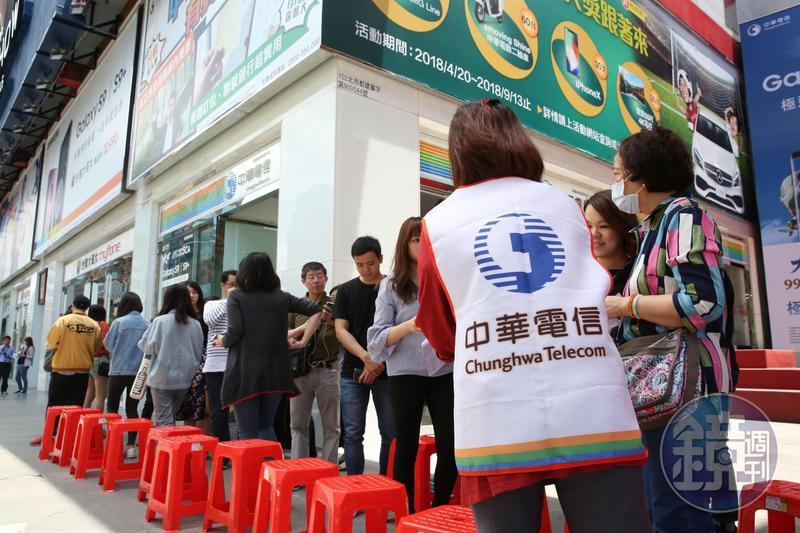 中華電信董事長謝繼茂預告,預估2年後才會爆發5G低價搶客戲碼。