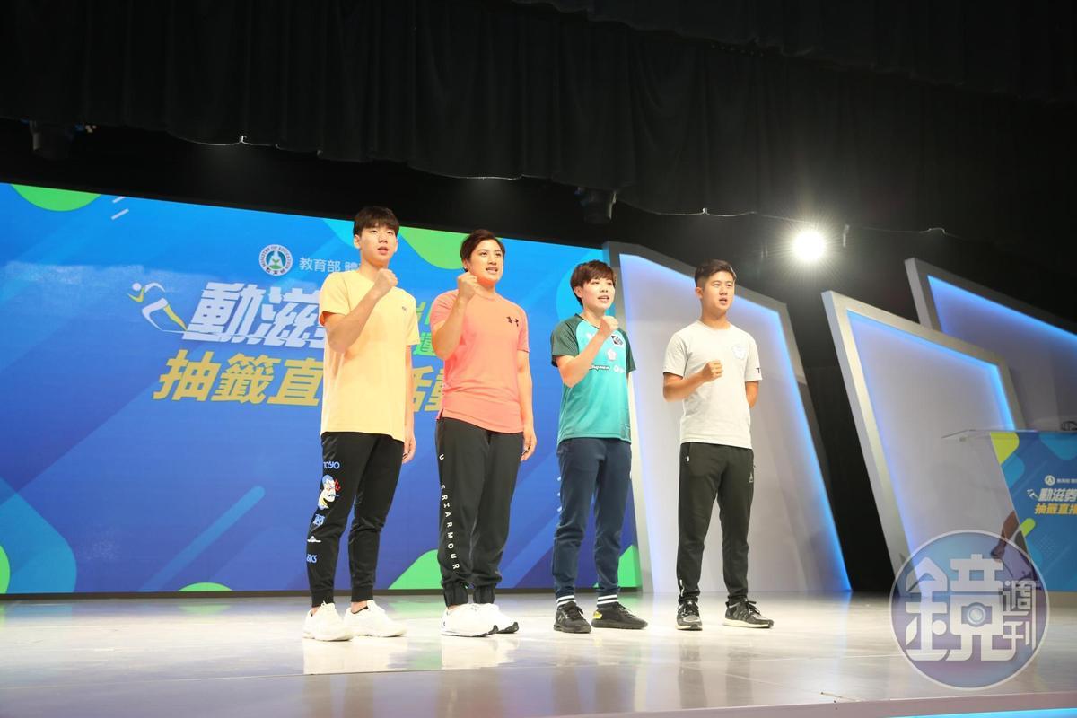體育署邀請已獲得東京奧運資格的4位國手,分別為射擊呂紹全(右起)、桌球鄭怡靜、拳擊陳念琴、游泳王冠閎,來射飛鏢選出「16位數」的亂數種子。