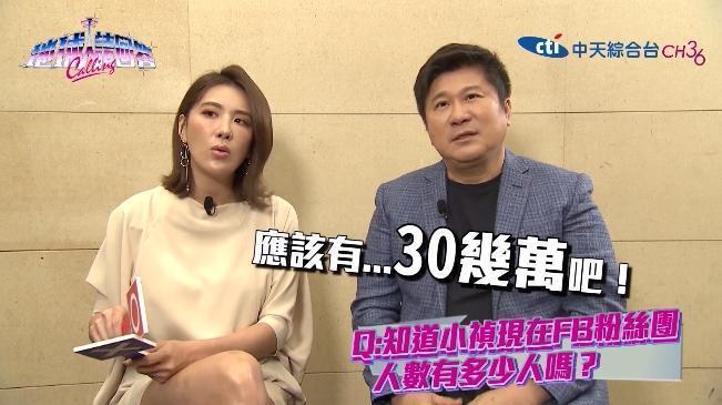 撐了兩個多月,小禎與胡瓜主持的節目停了。(翻攝自中天綜藝攏底家臉書)