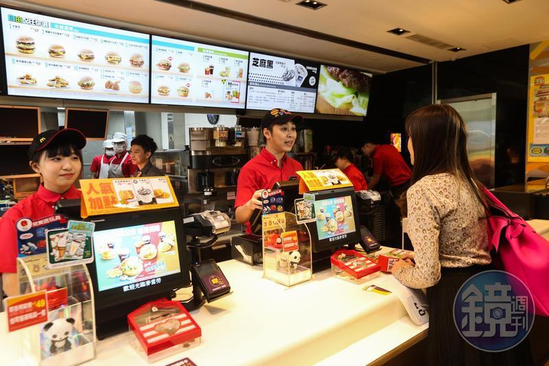 篩選個股時,韋禮安首重企業的永續經營,國際品牌麥當勞就是他的持股之一。