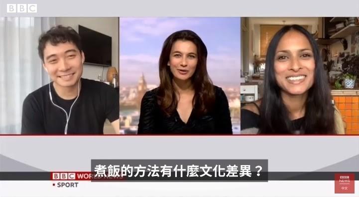 BBC炒飯教學影片爆紅,BBC特別採訪網紅黃瑾瑜(左)與BBC美食頻道主持人赫莎(右)。(翻攝YouTube頻道「BBC News 中文」)