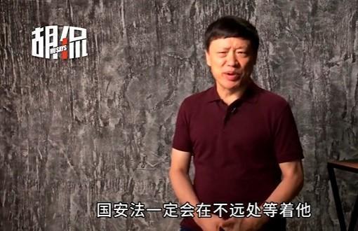 中國官媒《環球時報》總編輯胡錫進批評前總統李登輝。(翻攝自微博)