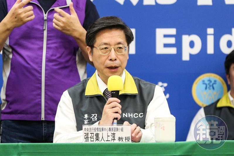 針對台灣未來是否可能爆發第二波疫情問題,指揮中心召集人張上淳坦言「不排除」。