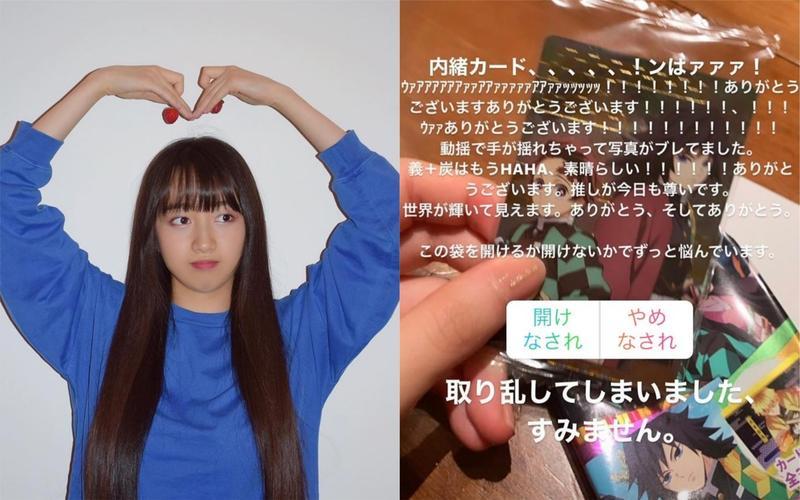 木村心美(左圖)私下熱愛動漫,經常在IG分享自己的收藏。(翻攝心美Instagram)