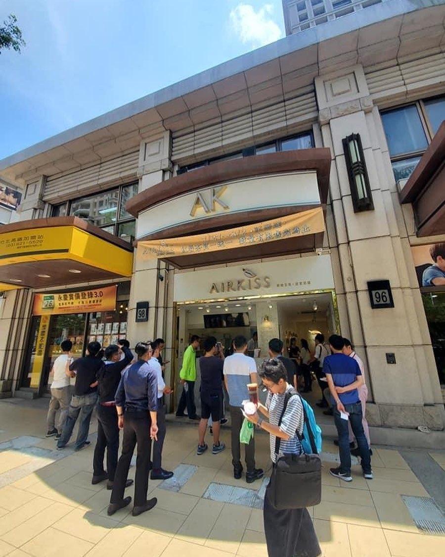 曾莞婷晉升手搖飲股東,店面開設在新竹竹北。(翻攝自Airkiss IG)