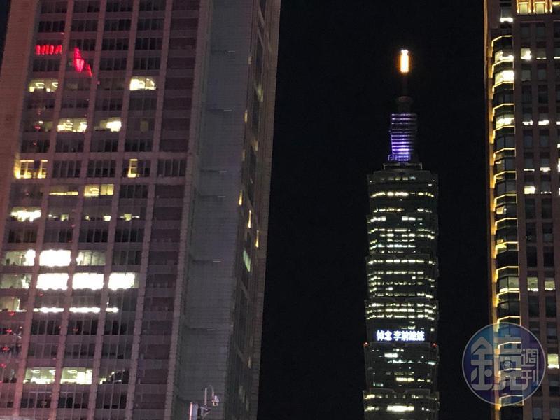 台北101也在晚間18時40分開始點燈,以22字向李前總統道別。(讀者提供)