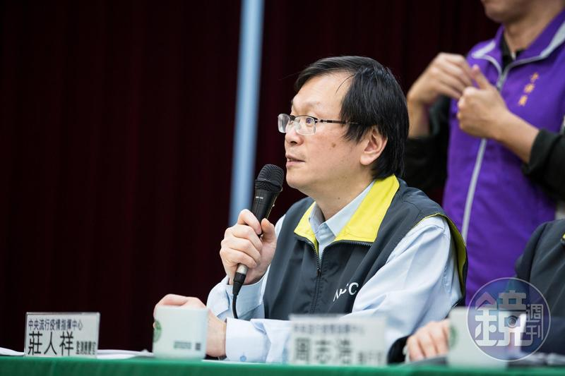 針對外籍工程師在台進行武漢肺炎採檢,結果疑似確診,莊人祥昨晚回應。
