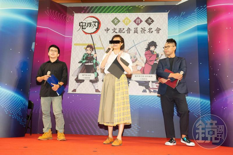 《鬼滅之刃》中文配音員錢欣郁(中)、江志倫(左)、陳彥鈞分享獻聲的心路歷程。