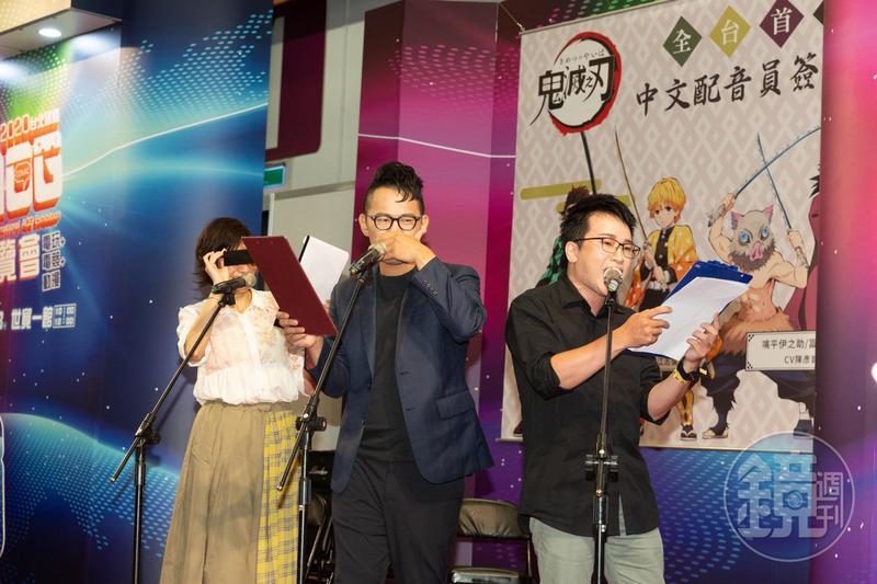 《鬼滅之刃》中文配音員在台北國際ACG博覽會登場,還現場表演配音,讓粉絲大呼過癮。