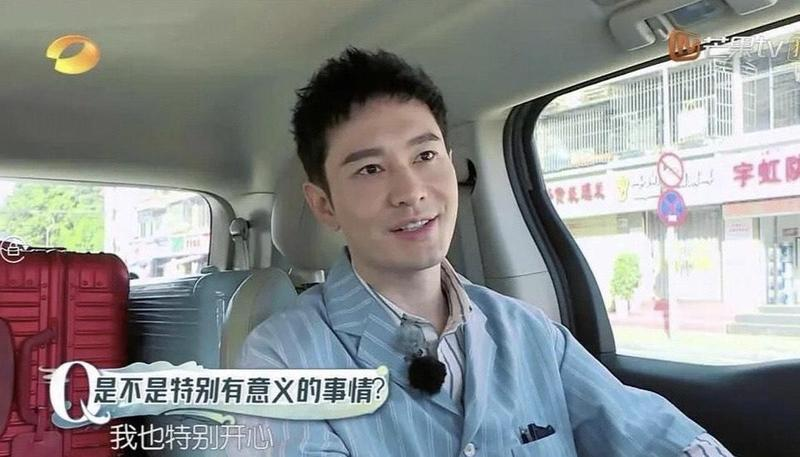 黃曉明錄製大陸綜藝節目《中餐廳》。(翻攝自芒果TV微博)