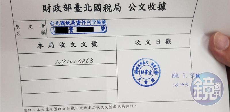 張姓男子向國稅局檢舉被動元件廠逃漏稅。(讀者提供)