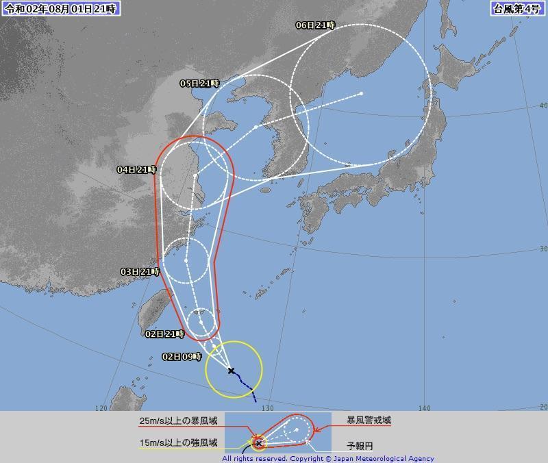 8月首日第3號颱風「辛樂克」生成不久後,晚間第4號颱風「哈格比」也跟著生成。(翻攝自天氣風險臉書粉專)