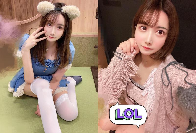 名為Miu的日本正妹,在網路上徵求包養軟爛男。(翻攝自推特)