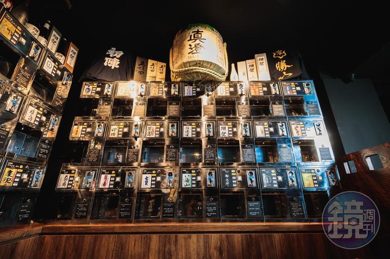 「大股熟成燒肉專門」自力研發清酒自動販賣機,愛喝什麼自己選,有如置身新潟越後湯澤,過足出國乾癮。